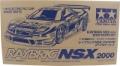 Picture of Tamiya 50884 Body Set Raybrig NSX 2000