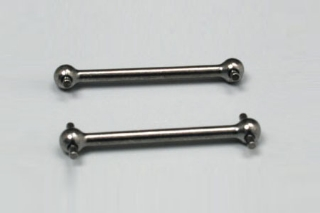 Picture of Tamiya 50883 39mm Drive Shaft Set