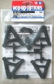 Picture of Tamiya F201 Reinforced Lower Suspension Arms 53637