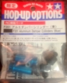 Picture of Tamiya F201 Aluminum Damper Cylinders (Blue) 53566 OP.566