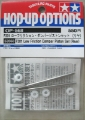 Picture of Tamiya F201 Low Friction Damper Piston Set (Rear) 53568