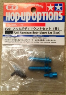 Picture of Tamiya F201 Aluminum Body Mount Set (Blue) 49336