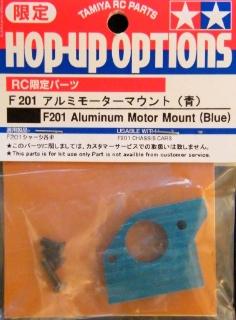 Picture of Tamiya F201 Aluminium Motor Mount (Blue) 53518