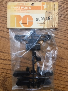 Picture of Tamiya 10005162 The Frog Replacement H Parts for (58354)